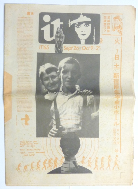 "A two page interview with Grahame Bond by Mark Williams in the ""Plug & Socket"" section of IT (International Times) No. 65, September 26 - October 9, 1969. Grahame: Aleister Crowley BOND, related material."