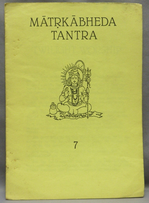 Matrkabheda Tantra 7. Twilight Worship. Maharaj LOKANATHA, From the David Tibet collection.