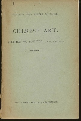 Chinese Art. Volume 1. Stephen W. BUSHELL
