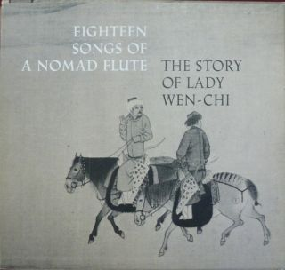 Eighteen Songs of a Nomad Flute. The Story of Lady Wen-Chi ( A Fourteenth Century Handscroll in...