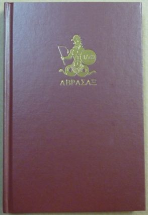 The Book of Abrasax. A Grimoire of the Hidden Gods. Michael - Signed CECCHETELLI, Derik Richards