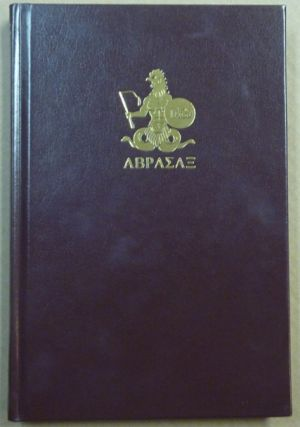 The Book of Abrasax. A Grimoire of the Hidden Gods. Michael CECCHETELLI, Derik Richards