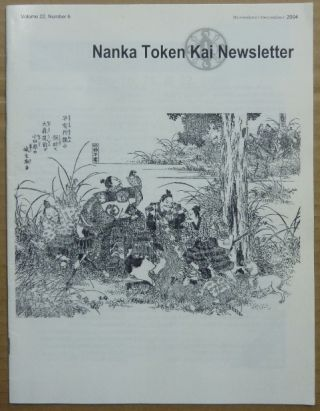 Nanka Token Kai Newsletter, Vol. 22, Number 6, Nov. - Dec. 2004. Richard SURAN