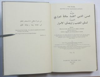The Divan-I-Hafiz [ Hafez ]; Translated for the first time out of Persian into English prose, with Critical and Explanatory Remarks, with an Introductory Preface, with a Note on Sufi-ism, and with a life of the author