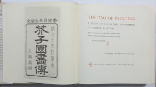 The Tao of Painting. A Study of the Ritual Disposition of Chinese Painting. With a Translation of the Seventeenth Century Chieh Tzu Yuan Hua Chuan or Mustard Seed Garden Manual of Painting, 1679-1701. [ Two volumes in slipcase ]; Bollingen Series XLIX (Forty-ninth in a series of books sponsored by and published for Bollingen Foundation.)